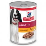 Hill's Canine Adult Lata Frango
