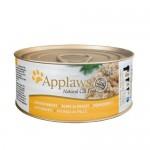 Applaws - Alimento fresco em latas Apresentação Peito de frango