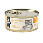 Alimento húmido para gatos Criadores Light de atum com mexilhões