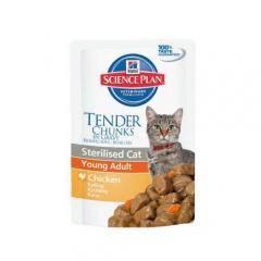 Ra o hill s para gatos tiendanimal - Alimento para gatos esterilizados ...