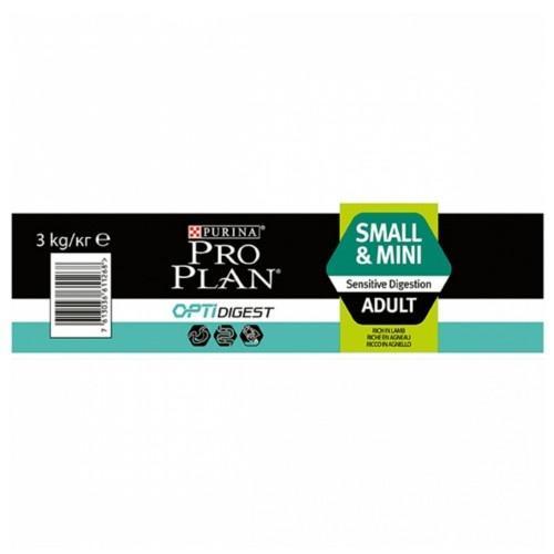 Purina Pro Plan Adult OptiDigest Small & Mini