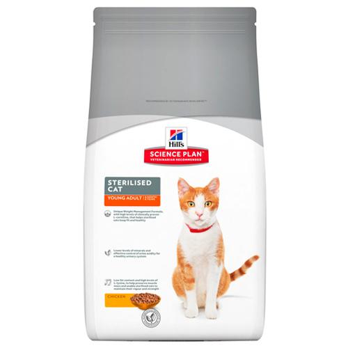 Hill's Feline Young Adult Sterilised Cat Frango